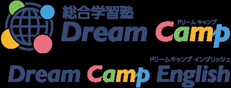 総合学習塾 Dream Camp ドリームキャンプ